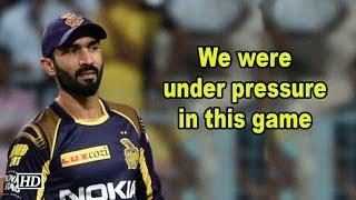 IPL 2018   Playoffs   We were under pressure in this game: Karthik - IANSINDIA