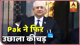 Pakistan Asks ICJ To 'Dismiss' India's Claim For Relief To Kulbhushan Jadhav | ABP News - ABPNEWSTV