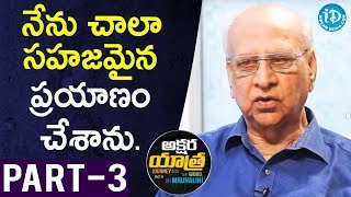 Renowned Writer V. Rajarammohan Rao Interview Part #3 || Akshara Yathra With Mrunalini #20 - IDREAMMOVIES