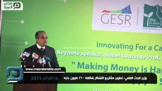 بالفيديو.. شريف حماد: 160 مليون جنيه لتمويل المشاريع العلمية خلال 6 أعوام