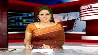 సూత్రదారుల లిస్ట్ - సిట్ నివేదిక ట్విస్ట్ | SIT Report On Visakhapatnam Land scam | CVR NEWS - CVRNEWSOFFICIAL