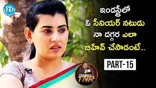 Actress Archana Exclusive Interview Part #15   Frankly With TNR   Talking Movies with iDream - IDREAMMOVIES