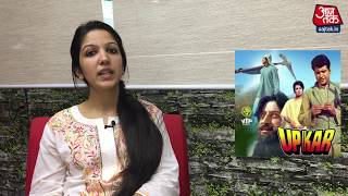 Independence Day Special: हिंदी सिनेमा की 10 यादगार फिल्में - AAJTAKTV