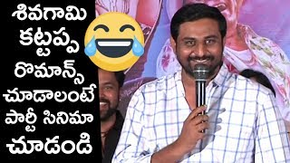 RX 100 Director Ajay Bhupathi Speech At Party Teaser Launch | TFPC - TFPC