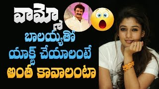 Nayanthara demands huge remuneration for Balakrishna movie || Balakrishna KS Ravikumar || #NBK102 - IGTELUGU