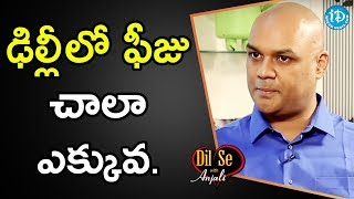 Srinivas About Civils Exam Coaching Fee In Delhi || Dil Se With Anjali - IDREAMMOVIES