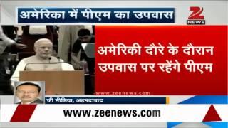 Narendra Modi to keep Navratri fast during US visit - ZEENEWS
