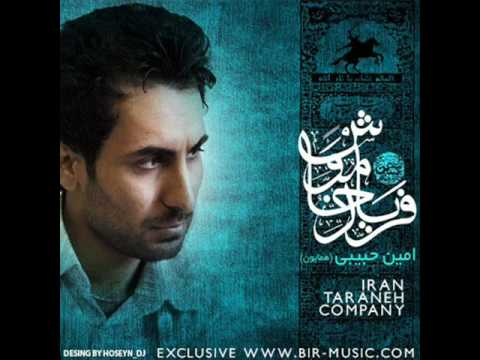 Homayun (Amin Habibi) --- Fardaye Khamoosh