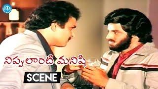Nippulanti Manishi Movie Scenes - Sarath Babu Fights With Balakrishna || Radha - IDREAMMOVIES