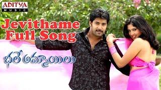 Jevithame Full Song  || Bhale Ammayulu  || Telugu Movie Aakash, Harshitha - ADITYAMUSIC
