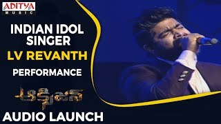 Indian Idol Singer LV Revanth Adhilekka Song Performance @ Oxygen Audio Launch - ADITYAMUSIC