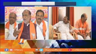 BJP To Contest All 119 Seat With Alone In Telangana | Telangana BJP Chief Laxman | iNews - INEWS