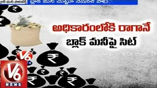 NDA back steps on to reveal Swiss account names - V6NEWSTELUGU