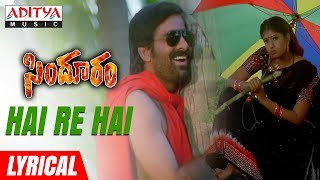 Hai Re Hai Lyrical | Sindhooram Movie Songs | Ravi Teja, Sanghavi | Sri Kommineni - ADITYAMUSIC