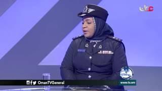 أرقام وحقائق | المرأة العمانية .. عزم وإنجاز | الأحد 17 أكتوبر 2016م