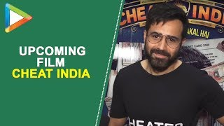 Exclusive interview with Emraan Hashmi for his upcoming film 'Cheat India' - HUNGAMA
