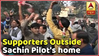 Congress supporters celebrate outside Sachin Pilot's home - ABPNEWSTV