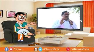 Dada Political Satires On Errabelli Dayakar Rao On Election Campaign | Pin Counter | iNews - INEWS