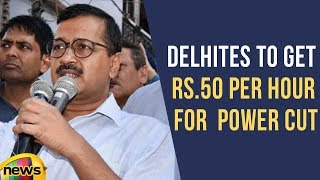 Delhites To Get Rs 50 Per Hour For Extended Power Cut | Mango News - MANGONEWS
