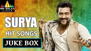 Surya Hit Songs Juke Box | Video Songs Back to Back | Sri Balaji Video - SRIBALAJIMOVIES