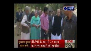गुजरात विधानसभा चुनाव 2017, Phase 2: अहमदाबाद वोट डालने पहुंचे अरुण जेटली - ITVNEWSINDIA