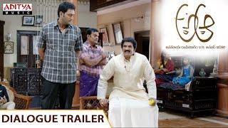 Rao Ramesh Dialogue Trailer  || A Aa Telugu Movie || Nithiin, Samantha , Trivikram, Mickey J Meyer - ADITYAMUSIC