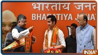 Gautam Gambhir Joins BJP Ahead Of Lok Sabha Elections - INDIATV