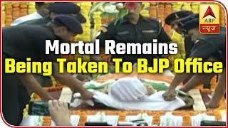 Manohar Parrikar demise: Mortal remains being taken to BJP office - ABPNEWSTV