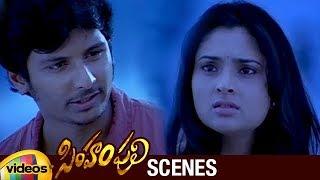 Jiiva Creates Nuisance at Divya Spandana's Home | Simham Puli Telugu Movie Scenes | Singam Puli - MANGOVIDEOS