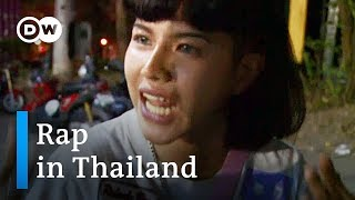 How Thai rappers challenge their government | DW Feature - DEUTSCHEWELLEENGLISH
