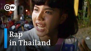 How Thai rappers challenge their government | DW Feature - DEUTSCHEWELLEENGLISH