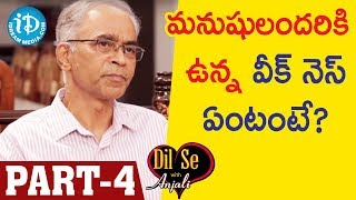 Retd DGP Dr.Karnam Aravinda Rao IPS Exclusive Interview - Part #4 || Dil Se With Anjali - IDREAMMOVIES