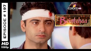 Beintehaa : Episode 199 - 30th September 2014