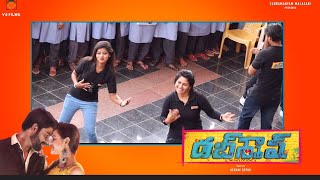 DUBSMASH | MOVIE PROMOTIONS | ST.MARYS WOMENS ENGINEERING COLLEGE | GUNTUR - TFPC