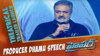 Producer Dhamu Speech at HYPER Movie Theatrical Trailer Launch - Ram, Raashi Khanna - 14REELS