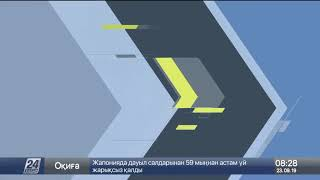 9 кг марихуаны изъяли при сбыте в Алматинской области