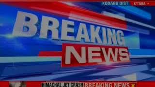 Tress Chopped Ahead Of CM H. D. Kumaraswamy Visit to Kodagu - NEWSXLIVE