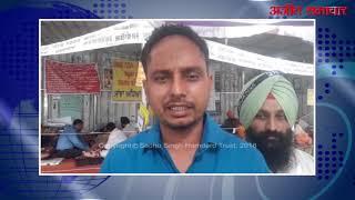 video : पटियाला में सांझा अध्यापक मोर्चा द्वारा कैंडल मार्च