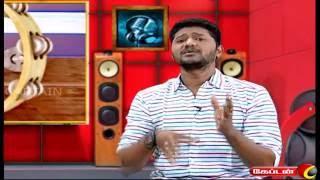 Nanum En Pattum – Singer V M Mahalingam Captain tv Show