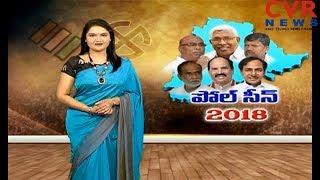 రసవత్తరంగా తెలంగాణ ఎన్నికలు | Political Review On MIM Standard Places | Poll Scene | CVR News - CVRNEWSOFFICIAL