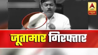 Man detained for hurling shoe at BJP leader - ABPNEWSTV