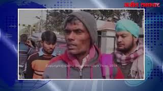 video : विवाहित लड़की ने फंदा लगा की आत्महत्या