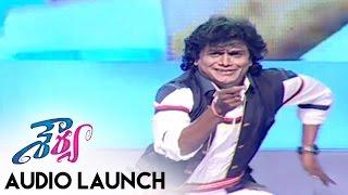 Sudhakar Imitates Tollywood Heros Shourya Audio Launch || Manchu Manoj, Regina Cassandra || Dasarath - ADITYAMUSIC