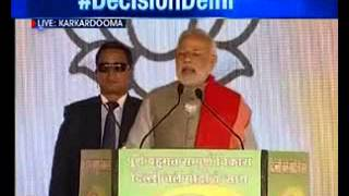 PM Narendra Modi addresses election rally in Delhi's Vishwasnagar - NEWSXLIVE