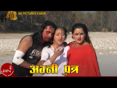 अग्नीपुत्र -Agni putra -short film