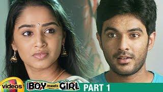 Boy Meets Girl Latest Telugu Full Movie HD   Siddharth   Kanika Tiwari   Nikitha Anil   Part 1 - MANGOVIDEOS