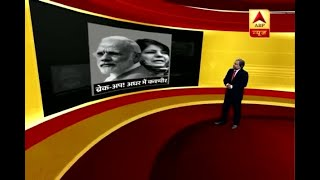 Master Stroke(19.06.2018): If J&K comes under Governor rule, it will be for the 8th time i - ABPNEWSTV