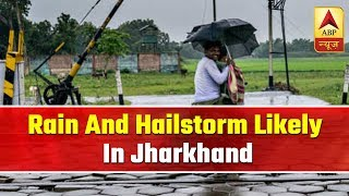 Skymet Report: Rain and hailstorm likely in Jharkhand - ABPNEWSTV
