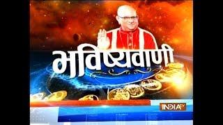Bhavishyavani | 20th April, 2018 ( Full ) - INDIATV