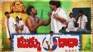 Mukku Dada Dada M.B.B.S || Kirrak Comedy Show -73 | Avinash, Raju - MALLEMALATV